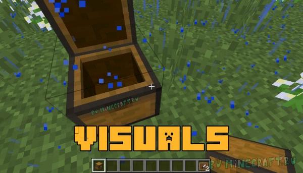 Visuals - небольшие визуальные изменения [1.12.2]