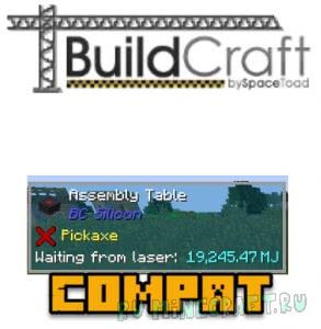 Buildcraft Compat - поддержка JEI и TOP [1.12.2] [1.11.2] [1.8.9] [1.7.10]