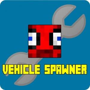 Mr.Crayfish Vehicle Spawner - спавн транспорта [1.12.2]