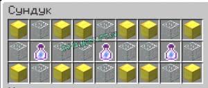 Датапак LuckyBlocks - лаки-блоки [1.13.2]