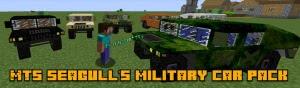 MTS Seagull's military car pack - военный хаммер [1.12.2]