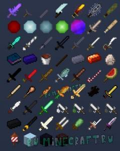 More Swords Mod - много новых мечей [1.12.2] [1.10.2] [1.8.9] [1.7.10]
