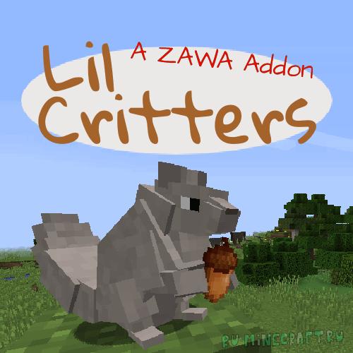 Lil' Critters - больше настоящих животных [1.12.2]