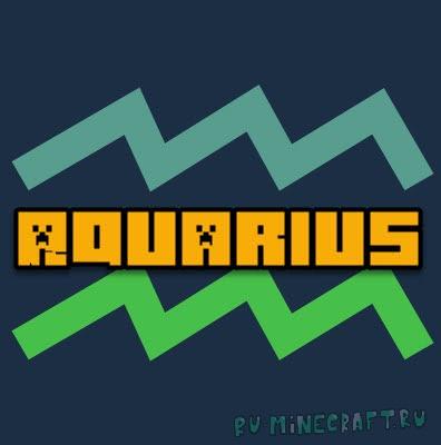 Aquarius - полезные предметы [1.16.1] [1.15.2] [1.14.4] [1.13.2]
