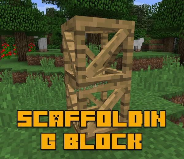 Scaffolding Block - блок строительных лесов [1.12.2] [1.11.2] [1.10.2]