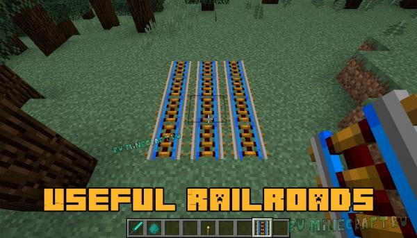 Useful Railroads - быстрые рельсы [1.15.1] [1.14.4] [1.12.2]