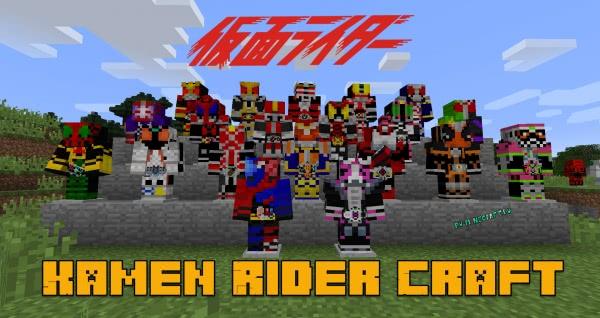 Kamen Rider Craft - броня и оружие из Наездник в маске [1.12.2]