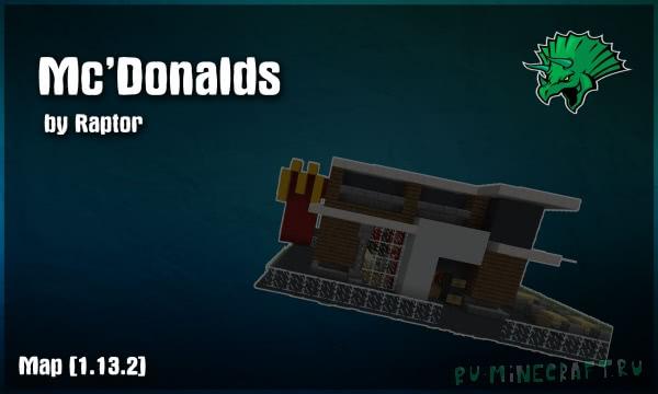 Mc'Donalds Moscow - Современный МакДональдс [1.13.2]