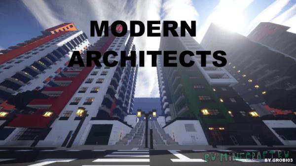 Modern Architect - архитектурный ресурспак [1.13.2] [1.13.1] [128x128]