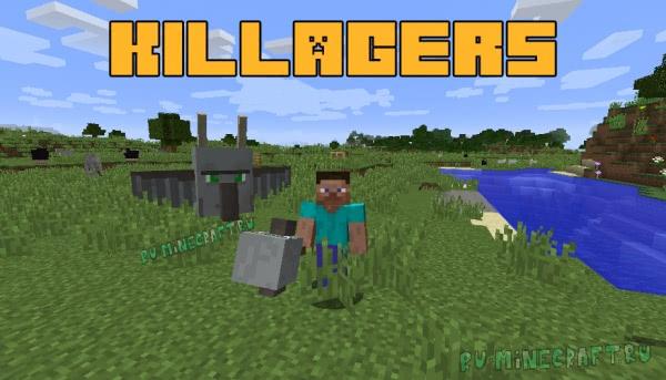 killagers - моб-босс в деревнях [1.12.2]