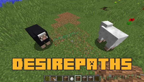 Desire Paths - тропинки [1.15.1] [1.14.4] [1.12.2]