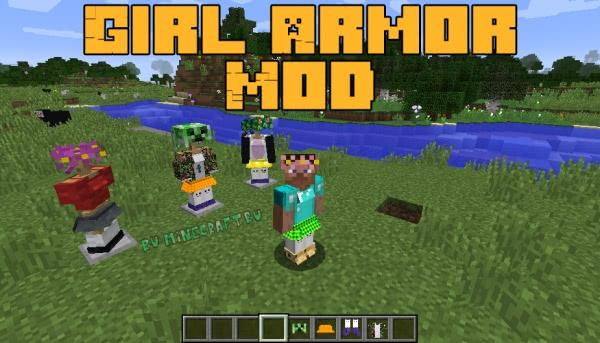 V-Girl Armor Mod - броня для девочек [1.16.4] [1.15.2] [1.14.4] [1.12.2] [1.11.2] [1.10.2]
