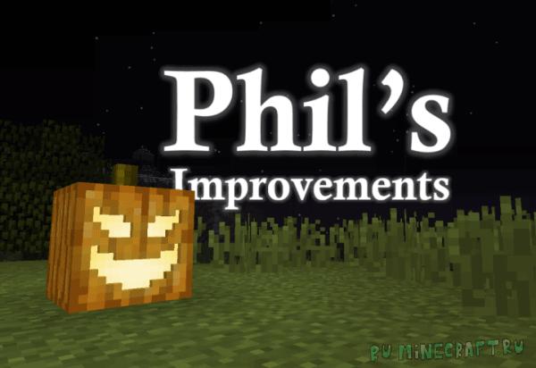 Phil's Default Improvements [1.14.4] [1.13.2] [16x16]