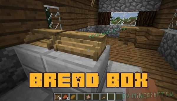 Bread Box - ящик для хлеба [1.12.2]