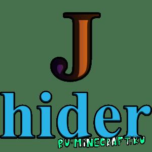 JEI Hider - скрытие вещей без крафта [1.12.2] [1.10.2] [1.8.9]