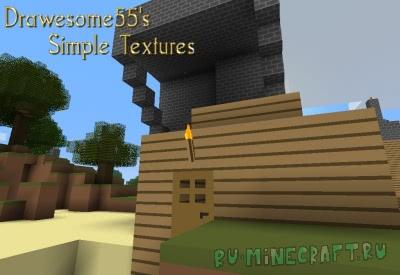 Simple Textures - очень простые текстуры [1.13.2]