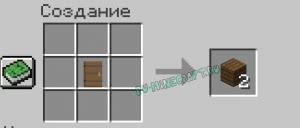 Датапак UnCraft - обратный крафт вещей [1.13.2]