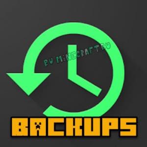 Backups - резервные копии карты [1.12.2] [1.8.9]