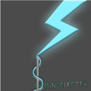 Lightning Tweaks - реалистичные молнии [1.12.2]