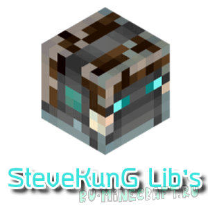 SteveKunG's Lib [1.17.1] [1.16.5] [1.15.2] [1.14.4] [1.12.2]