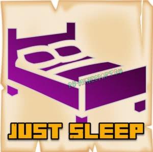 Just Sleep - сон не устанавливает точку спавна [1.14.4] [1.12.2]