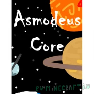 AsmodeusCore [1.12.2]
