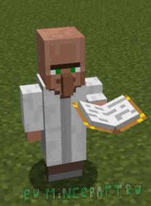 Villagers Enhanced - больше видов жителей [1.13.2]