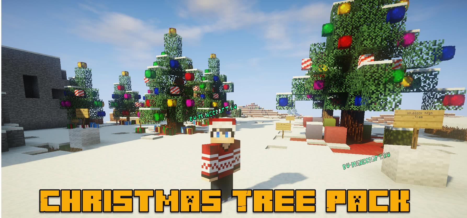 ... Minecraft   Новый год · Карта Christmas Tree Pack - красивые новогодние  елки  1.13.2   1.12. c7319a9f083