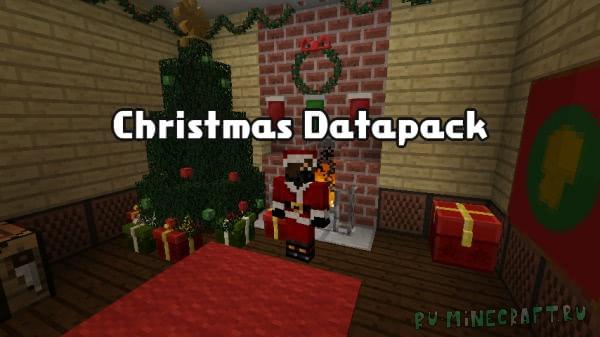 Christmas - декор нового года и рождества [1.13.2] [Датапак]