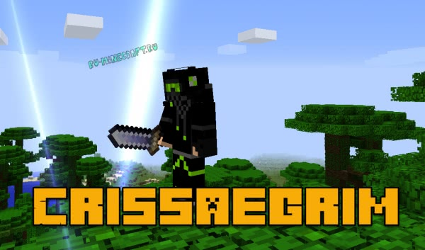 Crissaegrim - мощный и быстрый меч [1.12.2]