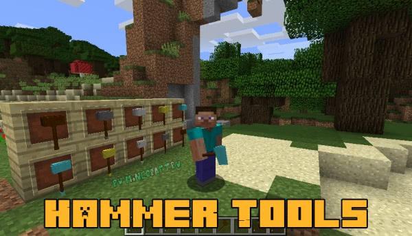 Hammer Tools - молоты и топоры в крутом 3D [1.12.2]