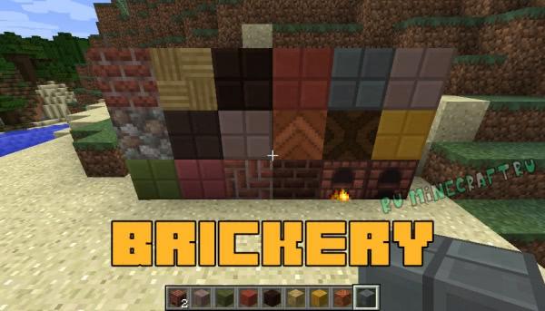 Brickery - кирпичные детали декора [1.12.2]
