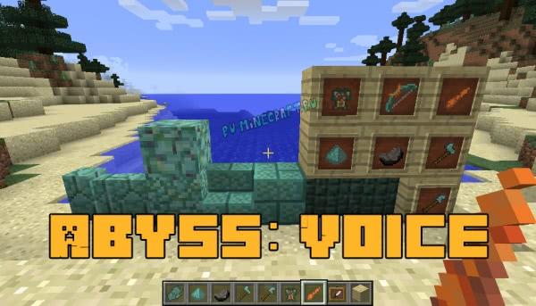 Abyss: Voice - голос глубин [1.12.2]