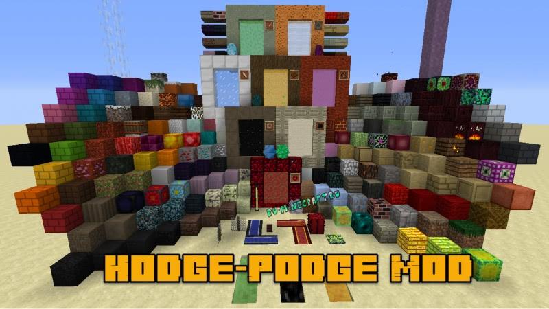 Hodge-Podge III - много мобов, измерения, вещи [1.15.2] [1.14.4] [1.12.2] [1.11.2] [1.8.9] [1.7.10]