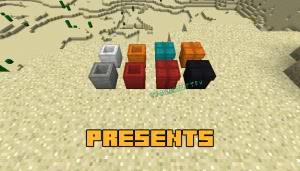 Presents - подарки [1.12.2]