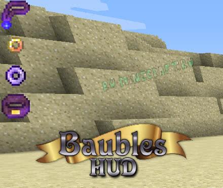 BaublesHud - отображение надетых вещей [1.12.2] [1.11.2] [1.10.2] [1.7.10]