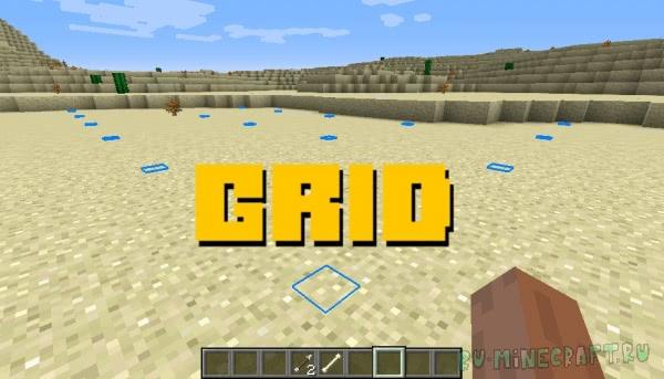 Grid - сетка для строительства [1.17.1] [1.16.5] [1.15.2] [1.14.4] [1.12.2]