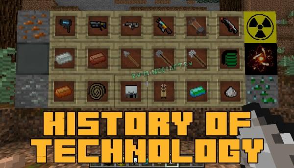History of Technology - все эры технологий [1.12.2]