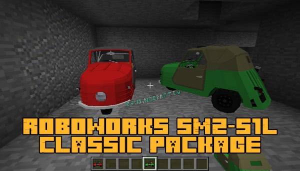 RoboWorks SMZ-S1L Classic Package - ретро-автомобиль [1.12.2] [1.7.10]