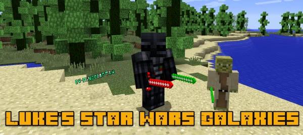 Luke's Star Wars Galaxies - мир звездных воин [1.12.2]