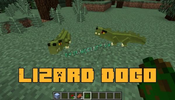 Lizard Doggo - ручная ящерица [1.12.2]