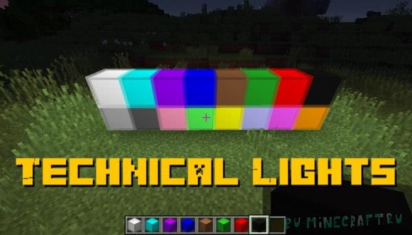 Technical Lights - минималистичные лампы [1.12.2]