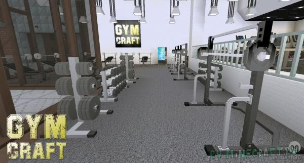 GymCraft - декор тренажерного зала [1.12.2]