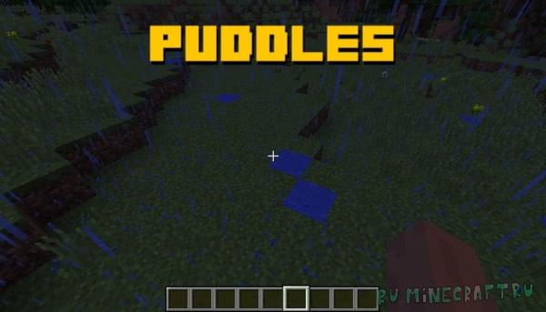 Puddles - лужи [1.15.1] [1.12.2]