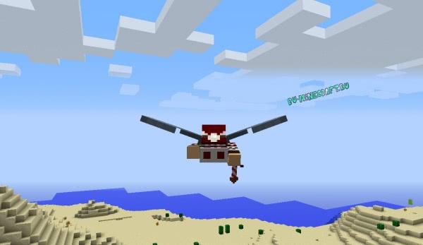 FlightHelper - помощник полетов на элитре [1.16.4] [1.15.2] [1.14.4] [1.12.2]