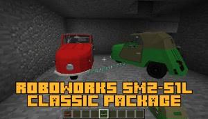RoboWorks SMZ-S1L Classic Package - ретро-автомобиль [1.12.2] [1.7.10]