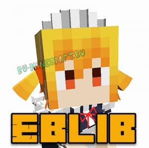 EBlib [1.12.2] [1.8.9]