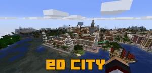 2D City - классический город [1.13.2]