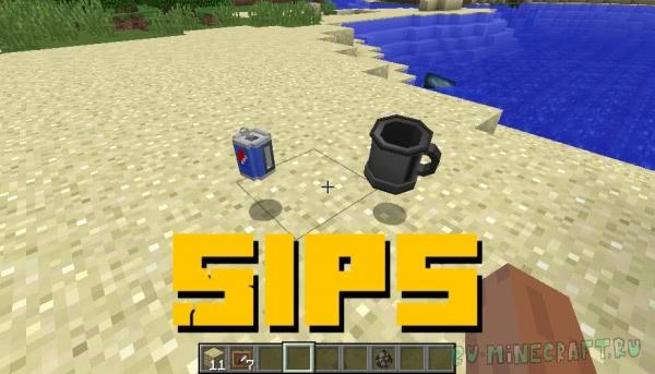 Sips - кружки для жидкостей [1.16.4] [1.12.2]