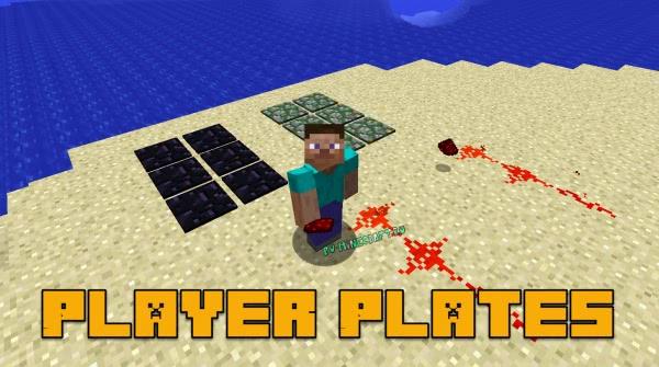 Player Plates - нажимные плиты [1.17.1] [1.16.5] [1.15.2] [1.14.4] [1.12.2]